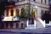 агентство недвижимости джамаль